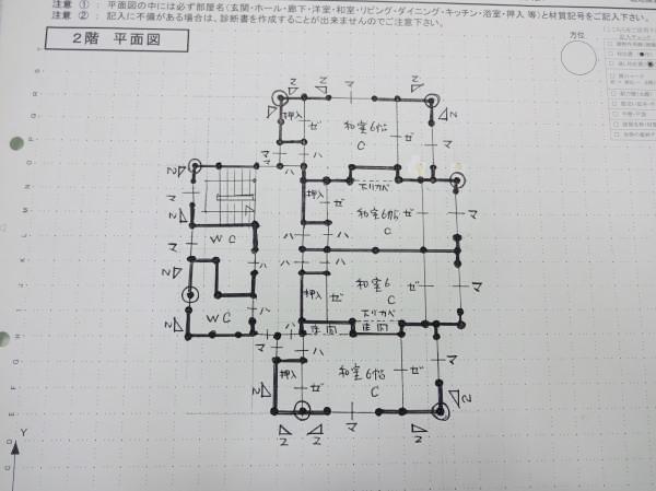 20160523 taikyuo-a02.JPG