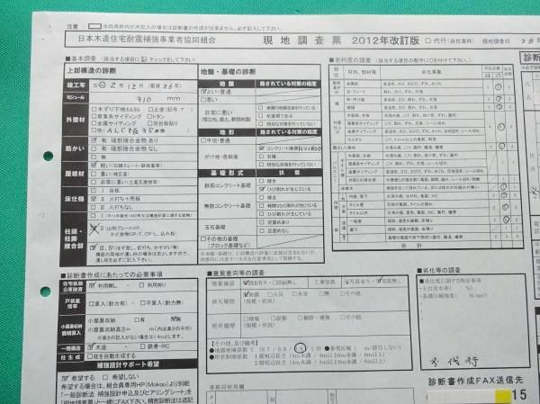 20160523 taikyuo-c02.JPG
